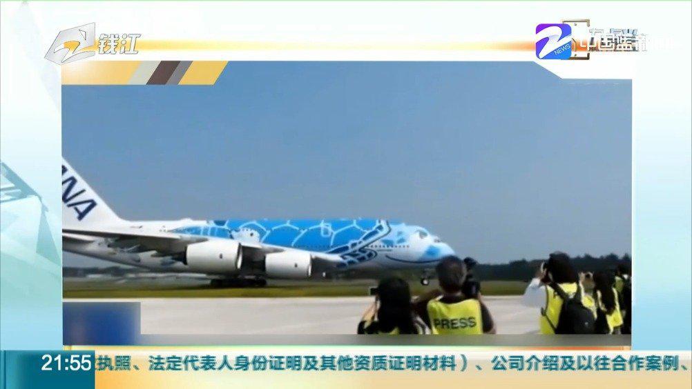 新加坡航空推出无目的航班 是矫情还是心理疏导?