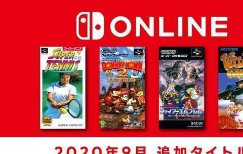 任天堂账户数量已超2亿 多款会员免费游戏即将上线