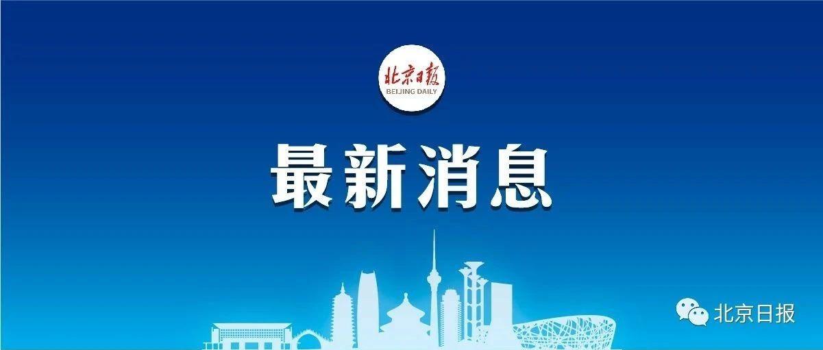 北京两名法院审判员被查