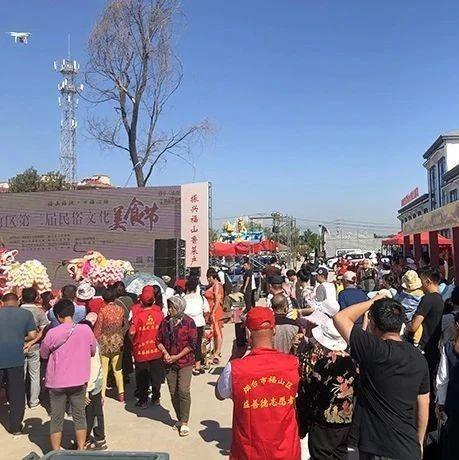 饕餮盛宴来袭!烟台福山区第二届民俗文化美食节成功举行