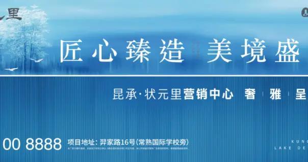 寓教于乐,诗书以礼|在中国文化中寻找诗意雅居