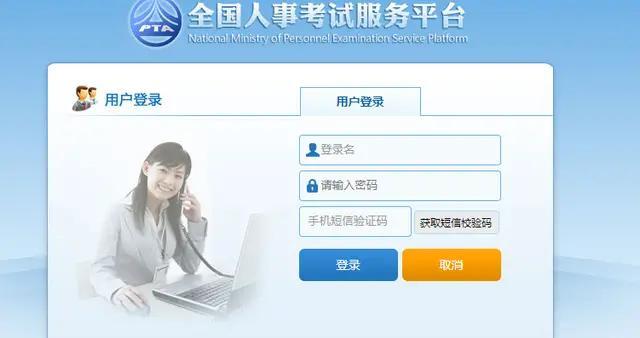 查分啦!2020年云南公务员省考笔试成绩公布