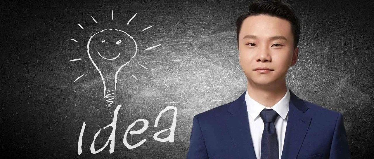 东方基金盛泽:揭秘量化投资新思路