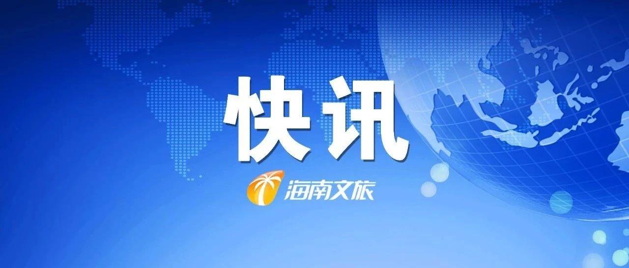 海南赋予文昌国际航天城管理局更多自主权