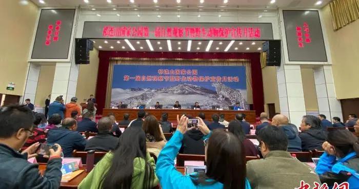 祁连山国家公园第一届自然观察节在青海门源举行