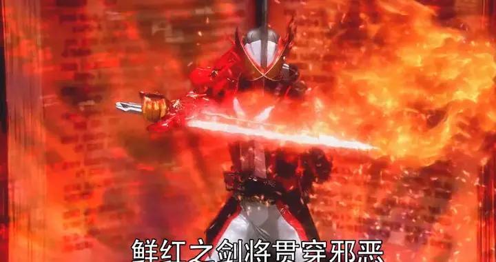 假面骑士圣刃危了!日本家长联合抵制,只因男主抽烟、打钢珠?