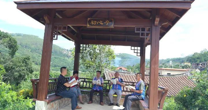 初心亭里话初心——记福建省漳浦县土塔村的山乡巨变