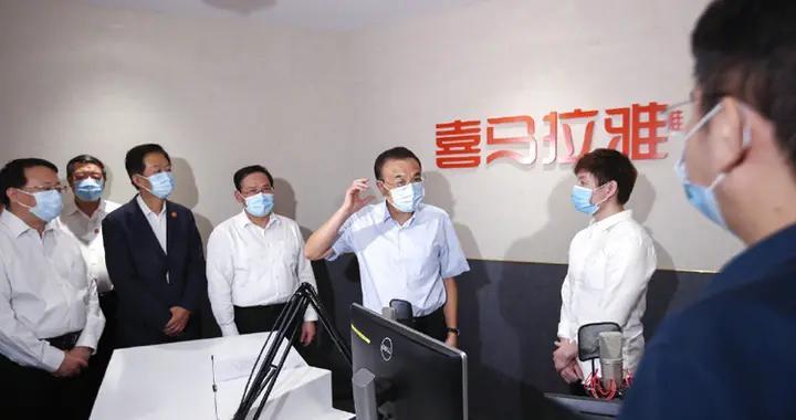 """李克强在上海登上""""喜马拉雅"""""""