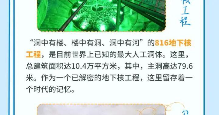 方言广播剧 带你游重庆!乌江如画 武陵逶迤 这个周末一起去涪陵逛吃打卡