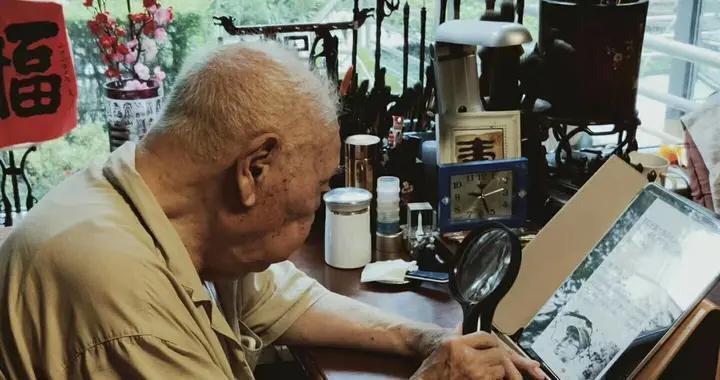 「人境•大咖」马识途106岁封笔:最后一本书写了近40年