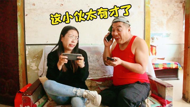 短剧:小伙被媳妇骂,却偷偷录下了媳妇骂人的声音给岳父听,真逗