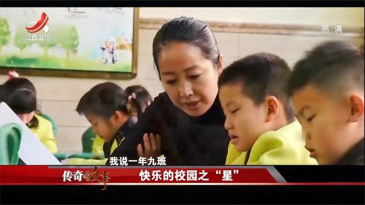 自闭症孩子上学,妈妈想进行陪读,老师学校帮忙想办法