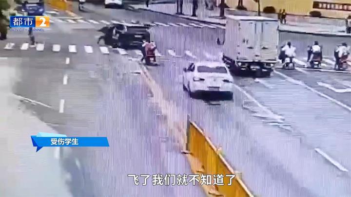 越野车猛撞4名学生后逃逸 致3人轻伤1人重伤 当事人讲述生死瞬间
