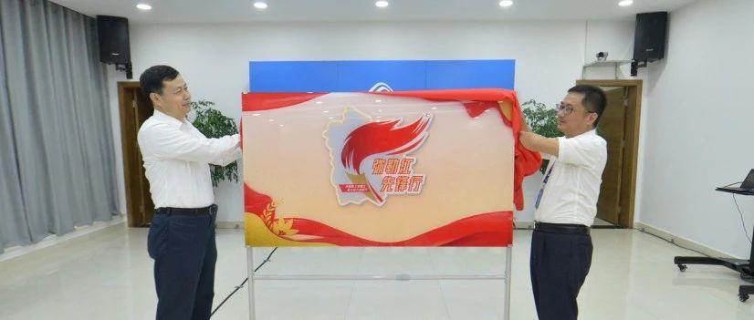 杨杰深入云南红河移动调研并为基层党支部讲党课