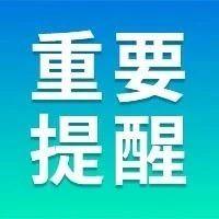 【来了】通州区普惠幼儿园名单出炉,一起来看看!
