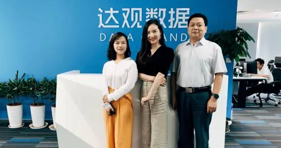 数博访问走进达观数据北京分公司,畅谈AI文本自动化的机遇与未来