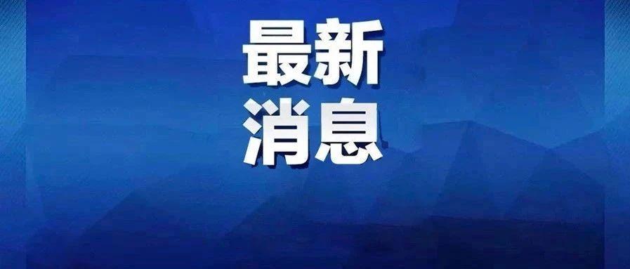 强对流天气来了!天津这地将有雷暴大风或冰雹天气