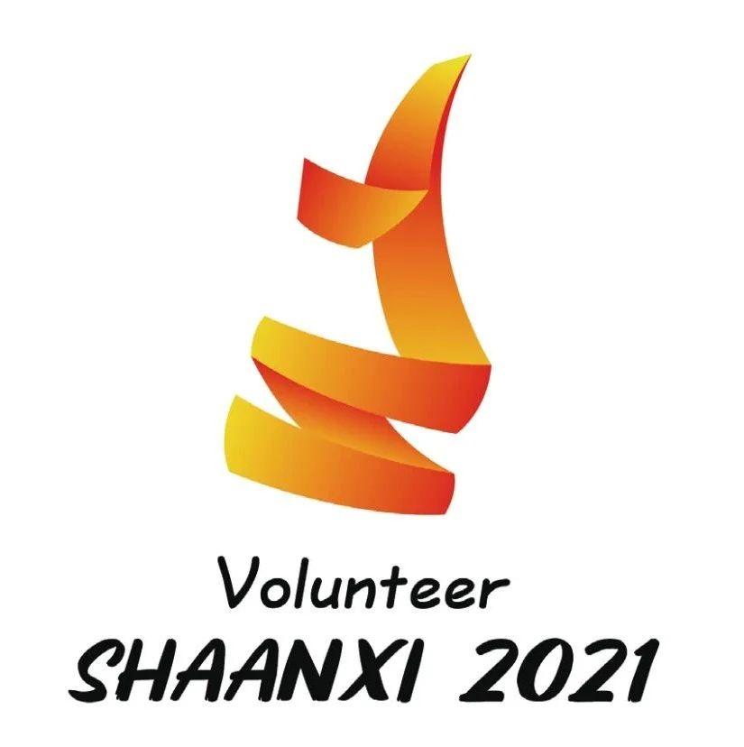报名啦!十四运会和残特奥会志愿者招募工作正式启动