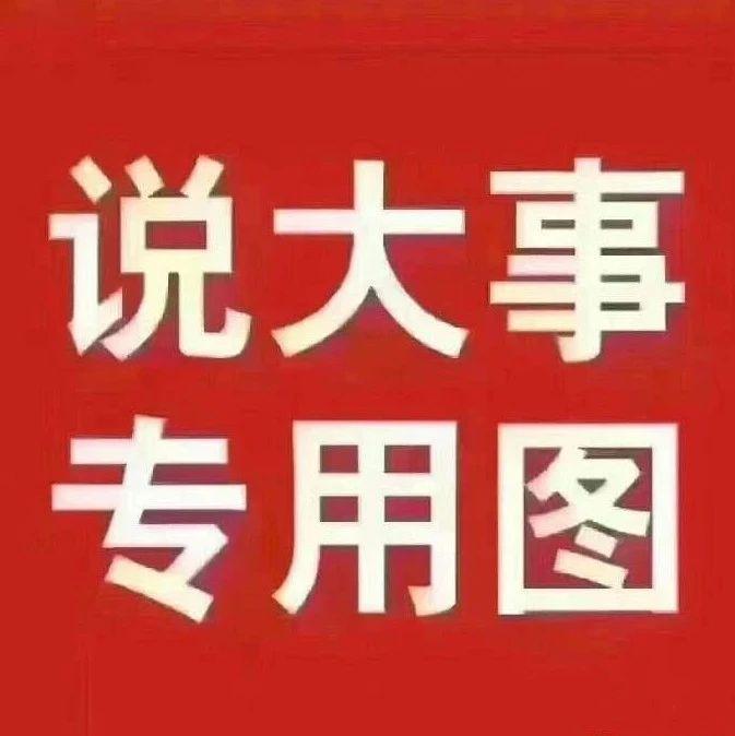 重大改革创新!河南拟向郑州、洛阳下放部分省级管理权限