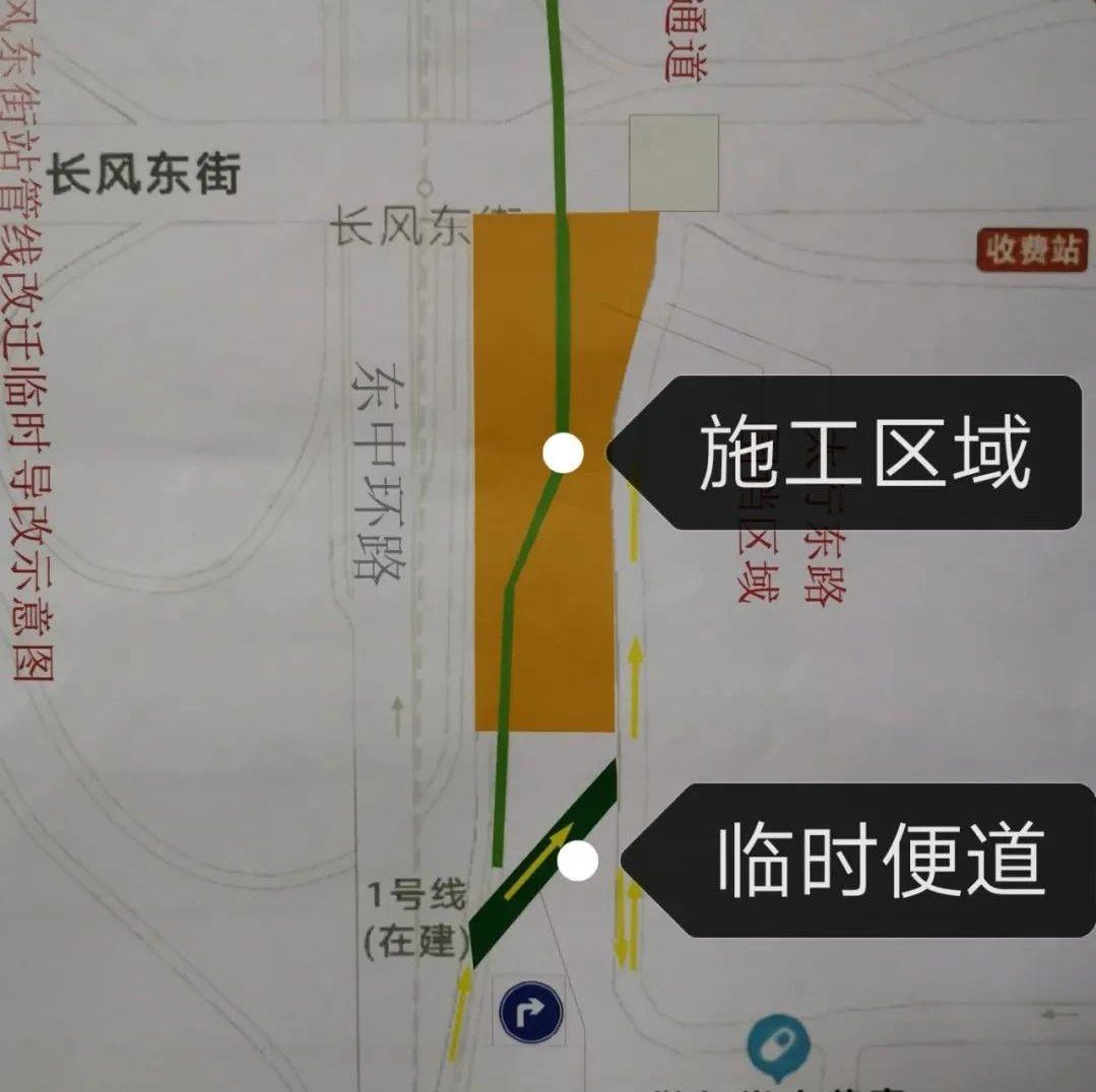 施工占道丨地铁1号线长风东街站9月23日起施工