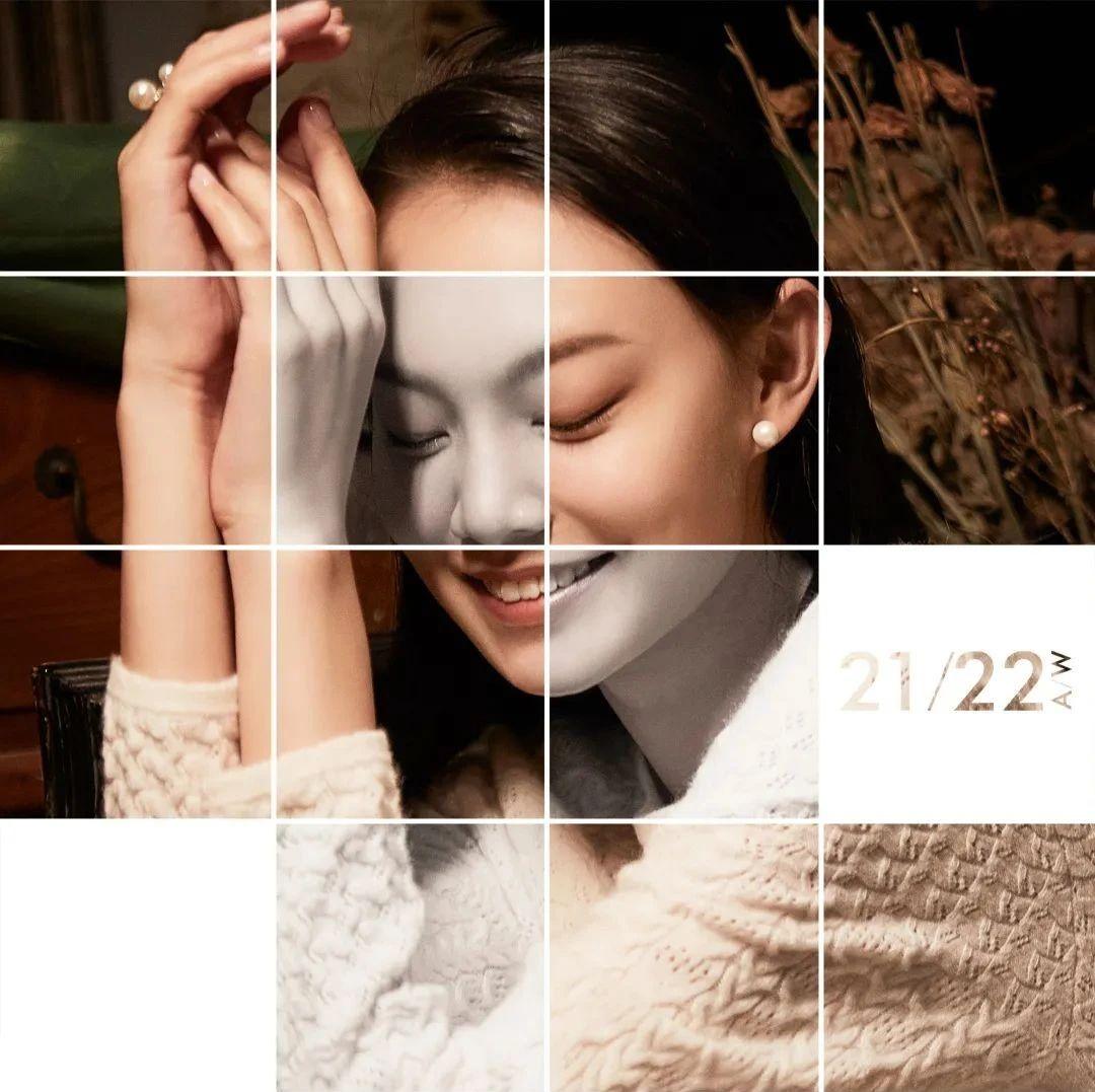 剧透:雪莲21/22秋冬羊绒针织服装流行趋势即将发布