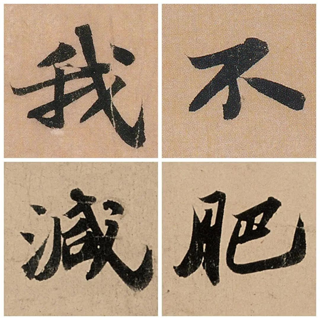 把苏轼、王羲之的字放大看,实在是太精彩了哈哈哈哈哈哈哈哈哈哈哈哈哈哈哈哈哈