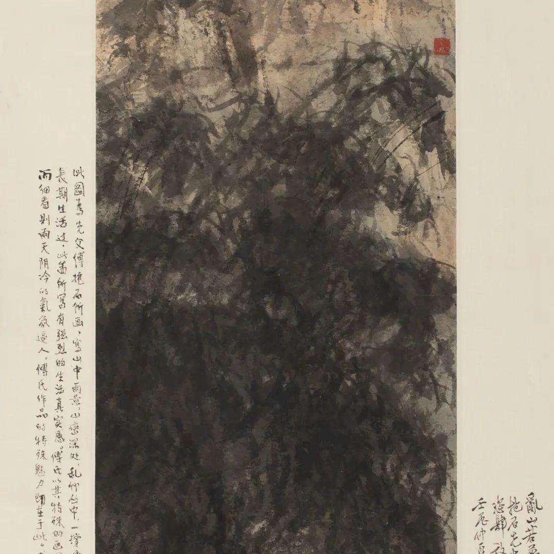 去南京长江路看饕餮艺术盛宴!十竹斋进军北京,这批拍品十月在京开拍