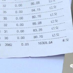 """南宁一家庭两月用水1.6万余元,""""天价""""水费谁来买单?"""