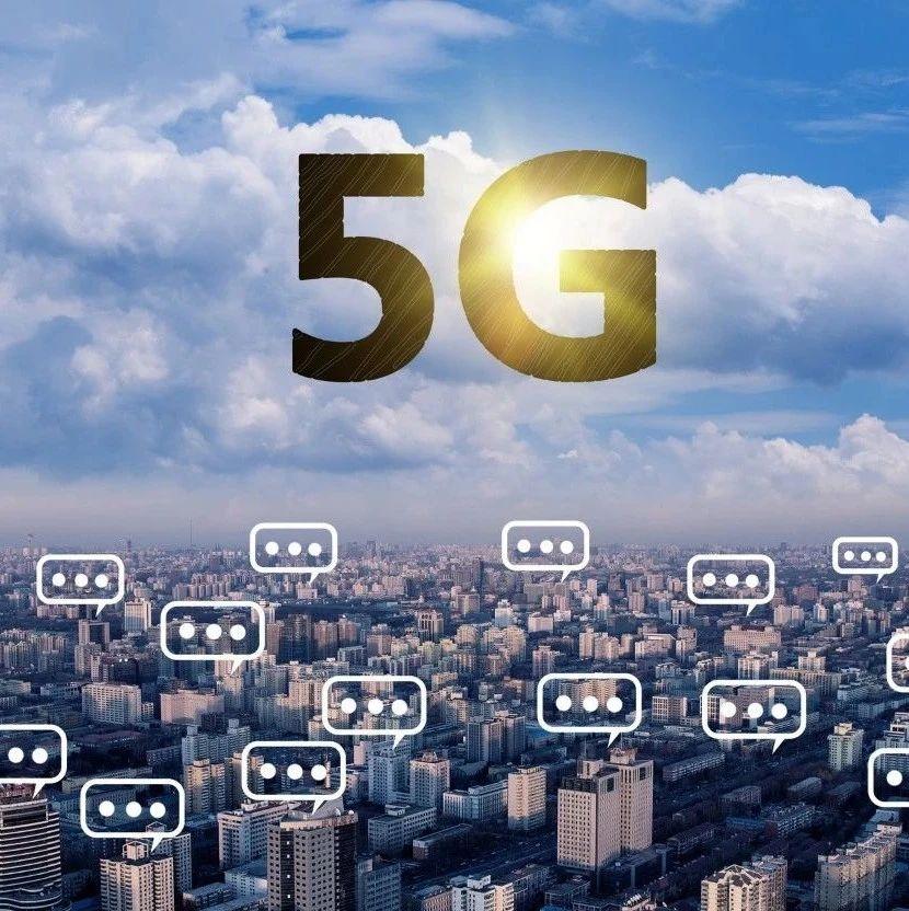 8月运营商数据公开!5G用户数移动近千万,联通仍未公开