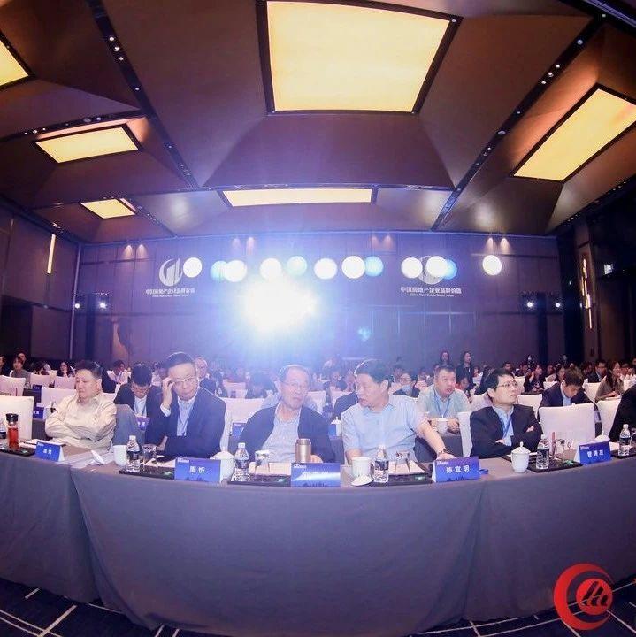 2020中国房地产企业品牌价值50强揭晓