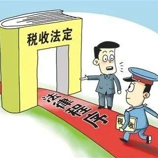 宜春炒房客扰乱市场逃避税收!监管部门竟束手无策?