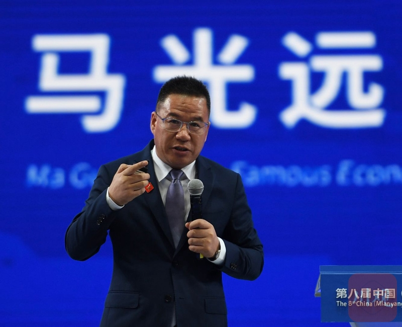 著名经济学家、民建中央经济委员会副主任马光远:内循环不能局限地理解为撬动消费