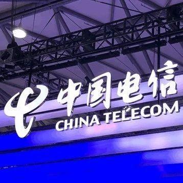 中国电信5G用户数突破5000万:用户渗透率超过16%