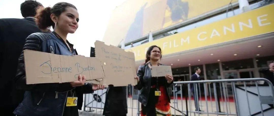 招聘|让我们手拉手去各大电影节挥洒热血吧!