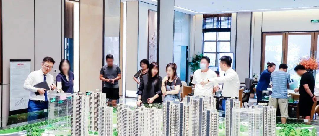 双强联合!海尔产城创与中国金茂达成战略合作 共建智慧社区