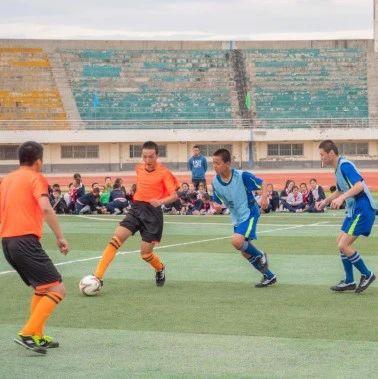 2020年山西省特奥足球比赛在运城开赛