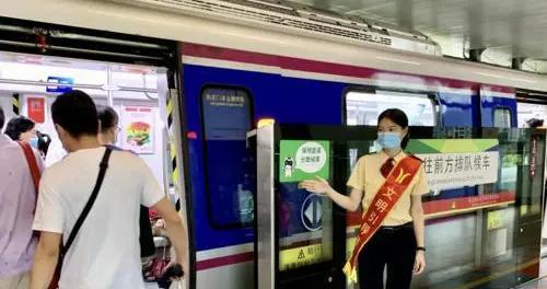 2分30秒/趟!广州地铁六号线运力再升级