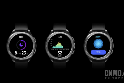 vivo WATCH智能腕表正式发布:18天超长续航1299元