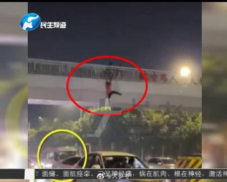 手抓栏杆悬挂在立交桥上,生死瞬间面包车变身救下男子
