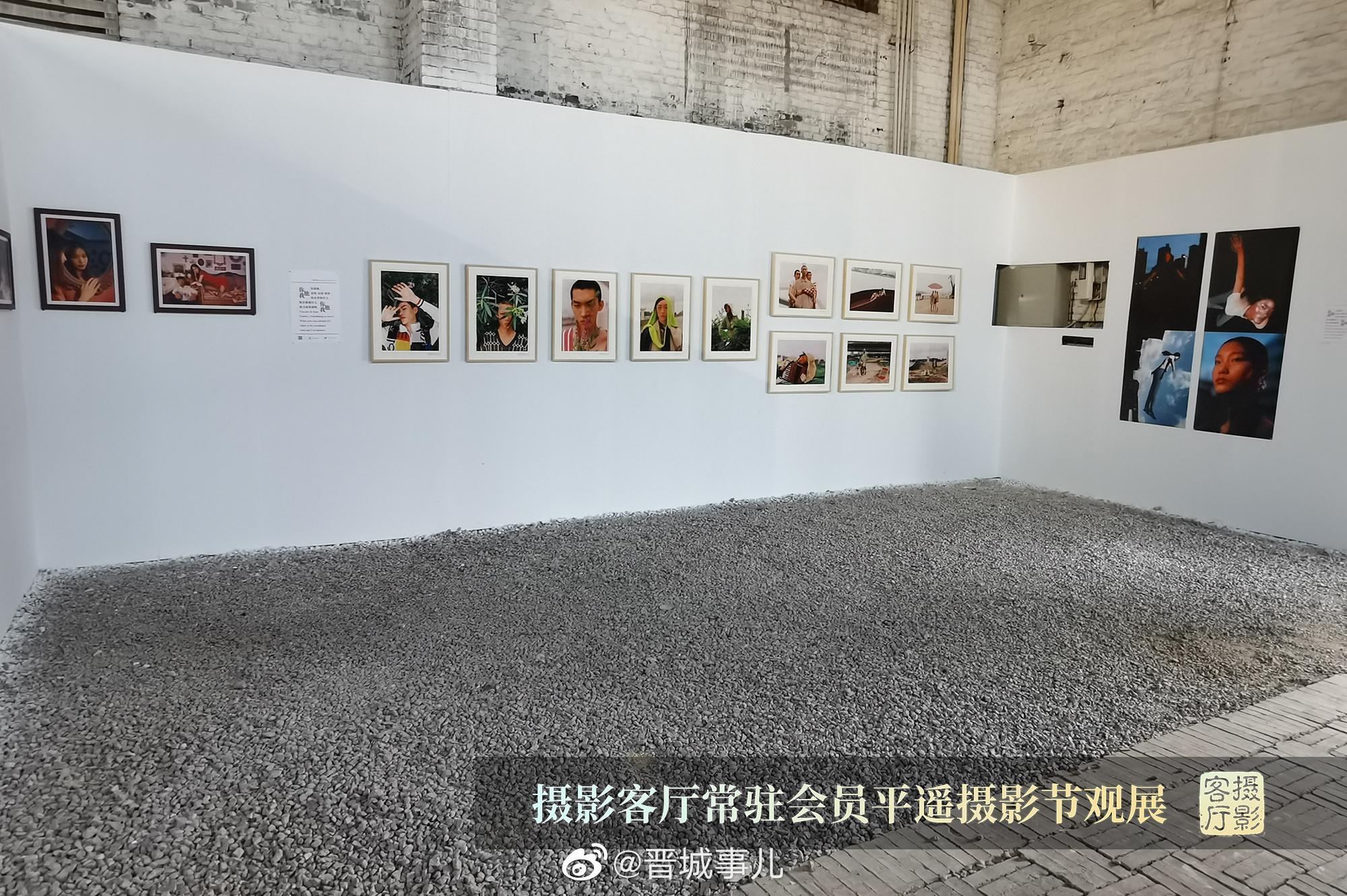 平遥国际摄影大展被誉为全球摄影人的奥斯卡……