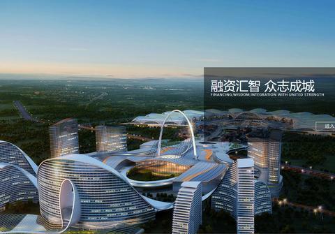 世博旅游和云南文投49%的股权注入云南城投集团