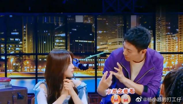 朱亚文和杨超越亲身传授约会秘诀 朱亚文真的太会了……