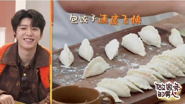 范丞丞、郭麒麟包饺子、做菜从不熟练到熟练……