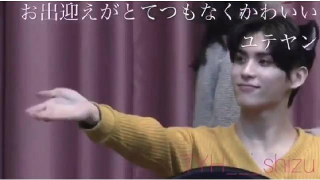 提前伸出手来迎接粉丝的柳太阳 /TYH___shizu