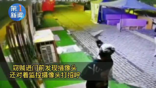 西安 猖狂!仨毛贼3分钟偷走50瓶茅台还对着监控摄像头打招呼