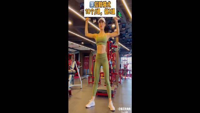 健身房练肩的完整流程是什么样子的?