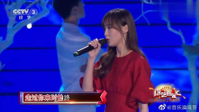 唐嫣唱歌太美了,一点不输女歌手!怎么都听不够!