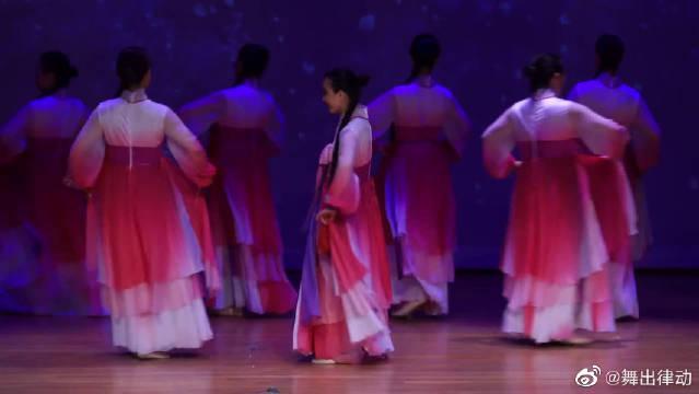 古典民族舞蹈《阿里郎》优雅大气中国舞……