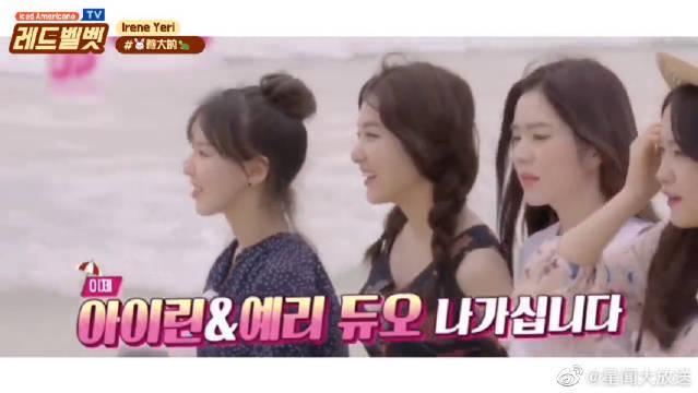 Red Velvet裴珠泫Irene和金艺琳Yeri母女情深