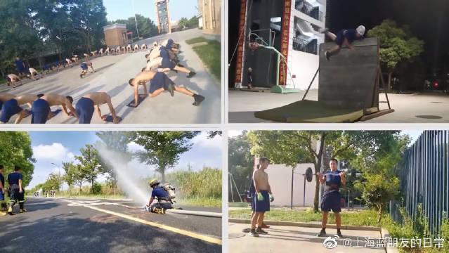 消防员艰苦的训练,为的是保卫我们的平安!消防